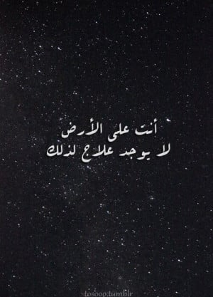 Good Morning Quotes In Arabic. QuotesGram