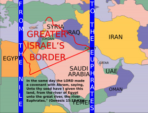 eretz-israel-greater-israel-borders-map-Bible-Quote-inkscape.png