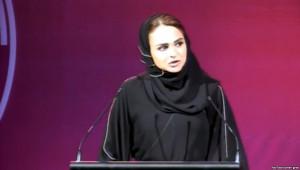 Al Mayassa Bint Hamad Bin Khalifa Al Thani