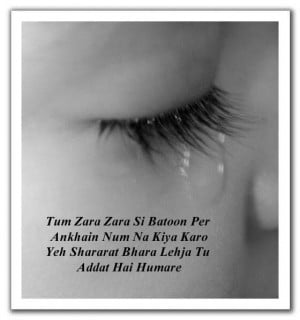 urdu-poetry-with-english-word-tum_zara
