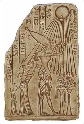 compare it with this akhenaton portrait