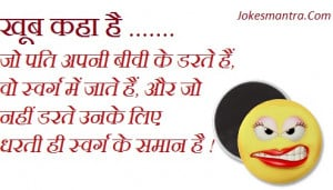 Jokes, GAGs, Fun, Masti, SMS, Shayari, Images