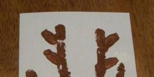 Handprint Art: Preschool Handprint Christmas Card Craft & Poems