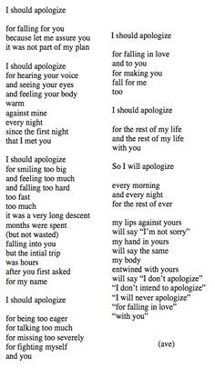... Poems for Your Boyfriend | Love You So Much Poems For Your Boyfriend