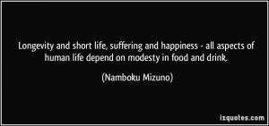 and short life, suffering and happiness - all aspects of human ...