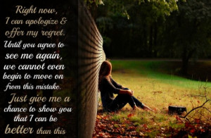 Another quote designed for jealousy issues, this message is sure to be ...