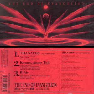 Neon Genesis Evangelion - The End of Evangelion (single) :: The Best