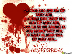 Heartbreak Quotes Hindi Poetry Wallpapers