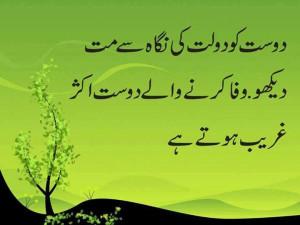 Nice Islamic Quotes