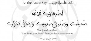Pictures of Quotes About Love And Life In Arabic