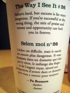 The way I see it: 15 inspiring Starbucks cups