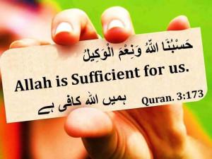 ... 12 2012 835 notes # quotes # islamic quotes # islam # quran # allah