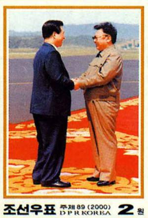 Kim Dae jung Kim Jong Il 002 jpg