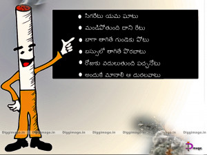 Effects of Cigarette Smoking In Telugu Like Kavitha..