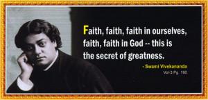 swami vivekananda quotes inspiration quotes