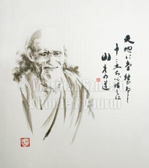 ... Ueshiba-portrait-quotes-.jpg Samurai-fight-.jpg Spirit-of-bushido-.jpg