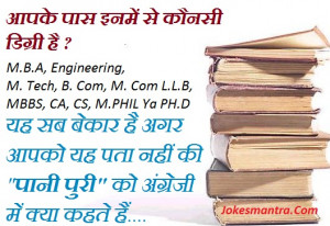 BLOG - Double Meaning Funny Questions In Hindi