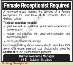 Female Receptionist Jobs In Lahore