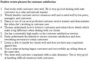 employee phrases for customer relations employee evaluation phrases ...