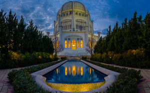 ... Abyss Explore the Collection Temples Religious Baha'i Temple 481219