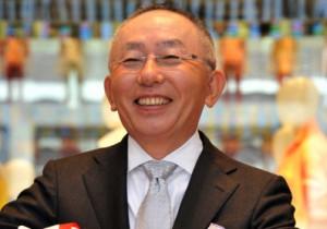 Japan's 50 Richest