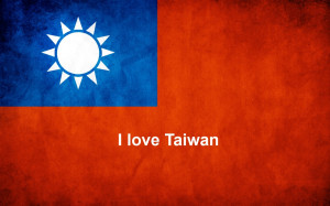 love Taiwan wallpaper