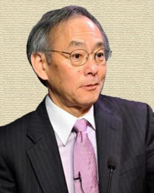 Science Quotes by Steven Chu (14 quotes)