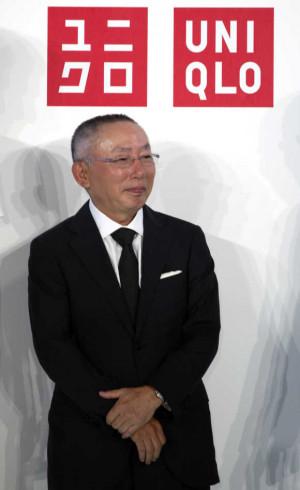 tadashi yanai founder fast retailing co tadashi yanai is founder and ...