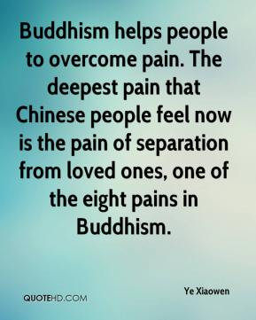 Quotes About Overcoming Pain people to overcome pain