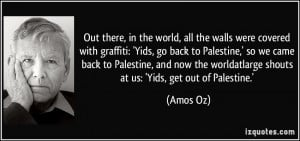 More Amos Oz Quotes