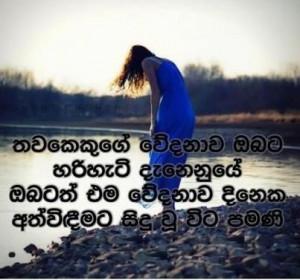 Sinhala Quotes & Nisadas