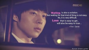 Korean Drama Quote