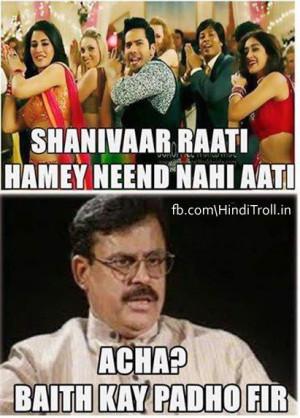 Funny Hindi Movie Troll 2014-shanivaar raati hamey neend nahi aati