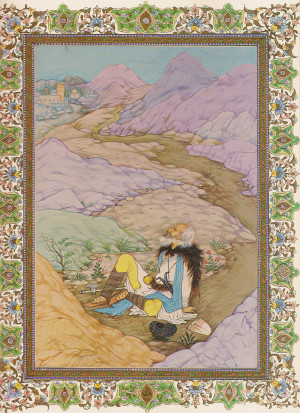 Tag Archives: Rubaiyat of Omar Khayyam