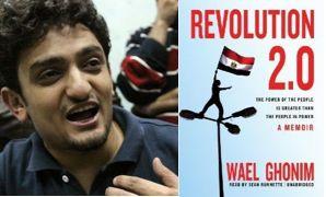 Wael Ghonim – Facebook leader of Egypt's Revolution