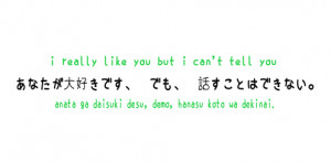 quote #japanese quote #japanese #japanese phrases #japanese words