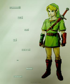 koopa-queen:My favourite Link quotes »The Legend of Zeldawait what ...