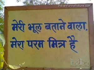 Hindi_friendship_Quotes_Suvichar_in_Hindi_13.jpg