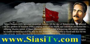 Quotes about Hazrat Imam Hussain by Allama Iqbal