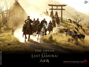 View The Last Samurai in full screen