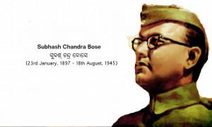 Netaji Subhas Chandra Bose's 118th birth anniversary is being observed ...