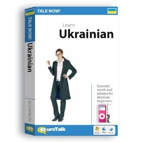 ... Interactive - Talk Now! Learn Ukrainian – English ↔ Ukrainian