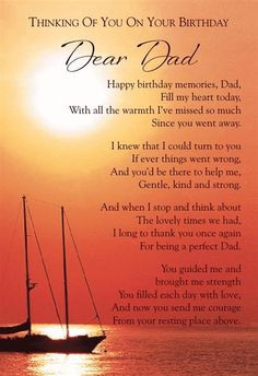 Miss You Dad In Heaven   Graveside Bereavement Memorial Cards (a ...
