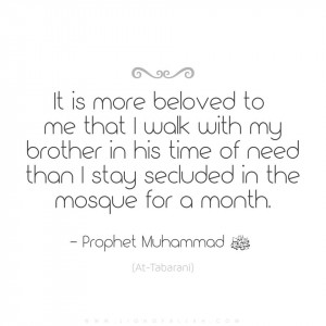 Islamic Quotes About Love And Friendship 98 - pictures, photos, images