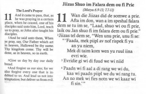 ... Lord's Prayer in Patois and English from Di Jamiekan Nyuu Testiment