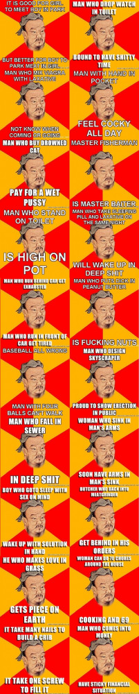 Confucius the Meme