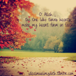 make-my-heart-firm-dua8217-on-trees-and-leaves-background1.jpg
