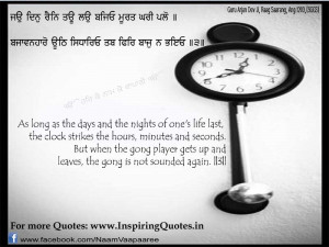 Gurbani Quotes in English, Hindi Punjabi with Meaning – Gurbani ...