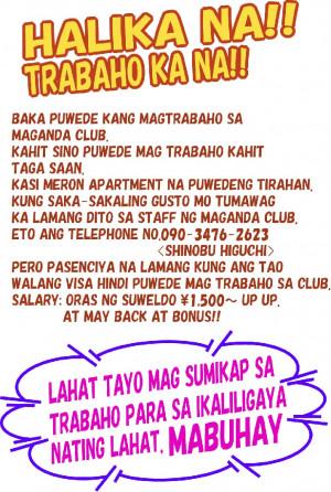 love quotes tagalog part 2. love quotes tagalog jokes. sad