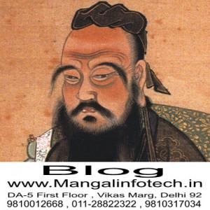 confucius famous saying confucius famous saying confucius famous ...